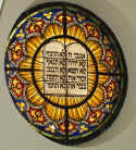 St Louis Synagogue 136.jpg (123980 Byte)