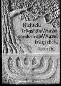 Merchingen Synagoge 103.jpg (94666 Byte)