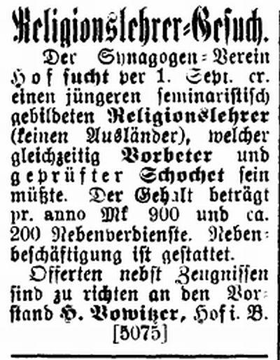 http://www.juden-in-wuerttemberg.de/images/Images%20181/Hof%20Israelit%2009071900.jpg