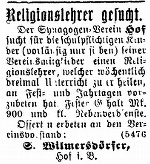http://www.juden-in-wuerttemberg.de/images/Images%2099/Hof%20Israelit%2022101896.jpg